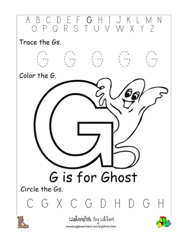Writing Uppercase Letter Y also Alphabet Letter H Tracing Worksheet Preschool Crafts likewise C Ef Ed F C D Ea L also Abc Tracing Letters Y together with Kindergarten Letter R Worksheet X. on letter y tracing