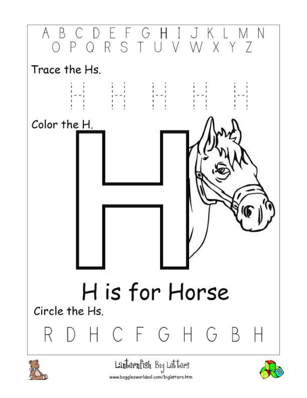 Letter H Alphabet Worksheets