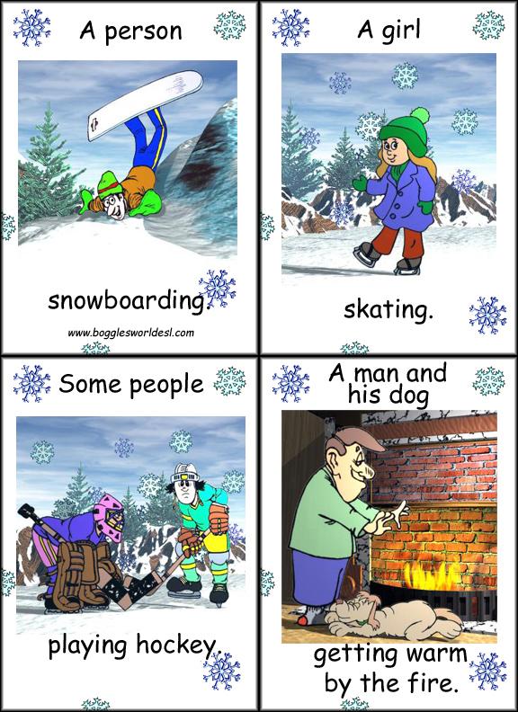 Стихи на про зиму