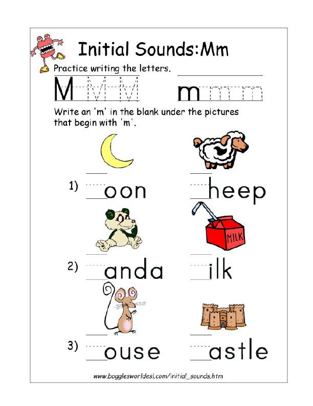 letter m alphabet worksheets. Black Bedroom Furniture Sets. Home Design Ideas